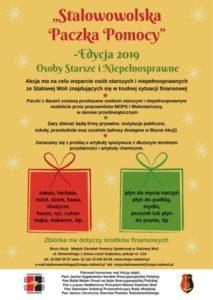Stalowowlska Paczaka Pomocy - plakat 2019